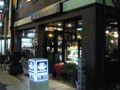2005-11-26-03.JPG