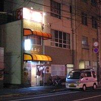 2005-11-26-05.JPG