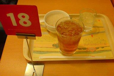 2008-03-11-01.JPG