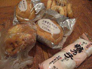2008-04-11-01.JPG