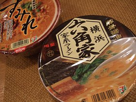 2008-05-21-03.JPG
