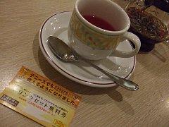 2008-09-02-04.JPG