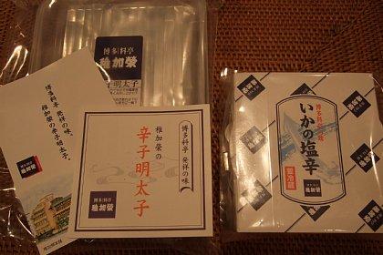 2008-09-13-02.JPG