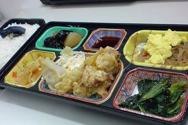 2008-09-19-02.JPG