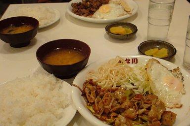 2008-10-23-01.JPG