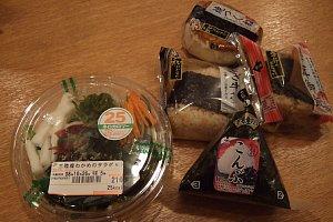 2008-10-24-04.JPG