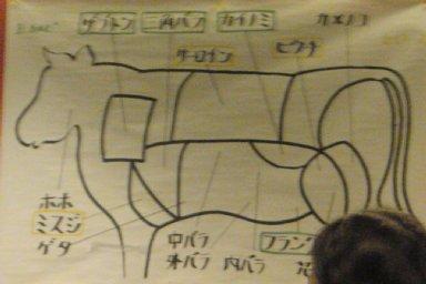 2008-11-21-02.JPG