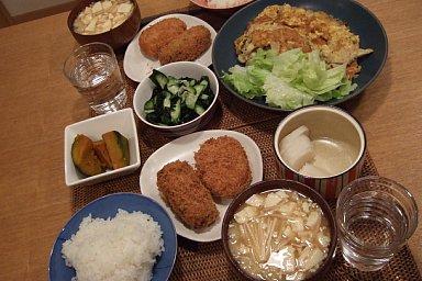 2008-12-03-01.JPG
