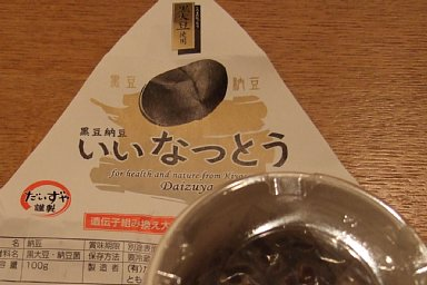 2009-01-27-03.JPG