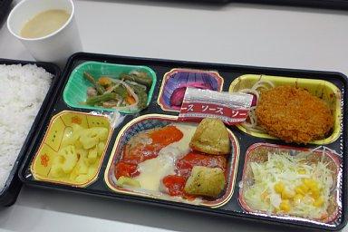 2009-02-09-01.JPG