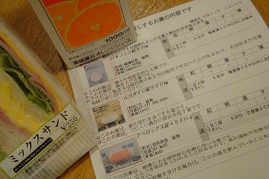 2009-02-16-00.JPG