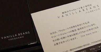 2009-02-22-04.JPG