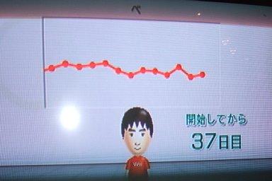 2009-03-09-01.JPG