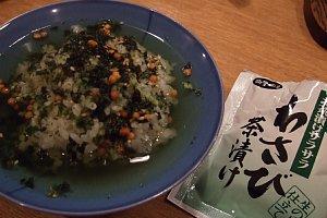 2009-03-20-01.JPG