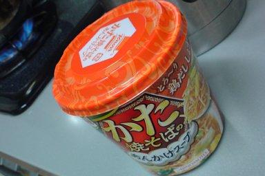 2009-04-09-02.JPG