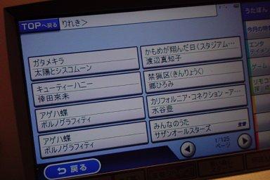 2009-04-18-03.JPG