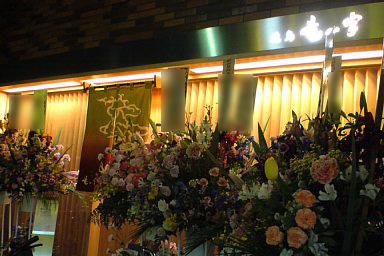 2009-04-18-04.JPG