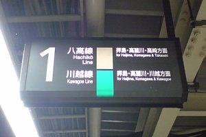 2009-04-27-03.JPG