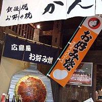 2009-06-07-04.JPG