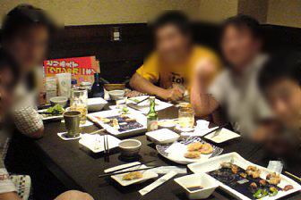 2009-08-01-11.JPG