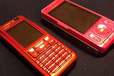 2009-08-18-03.JPG
