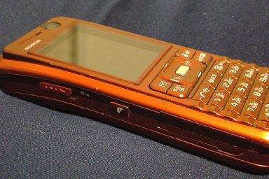 2009-08-18-04.JPG