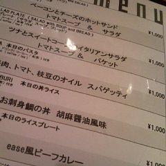 2009-10-01-02.JPG
