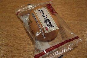 2009-11-11-03.JPG