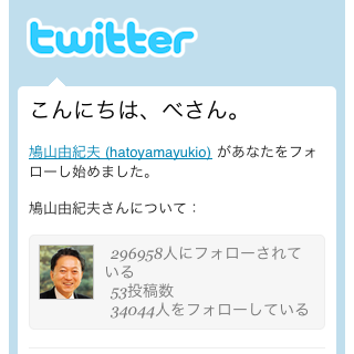 2010-02-13-01.png