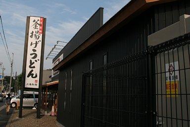 2010-07-10-05.JPG