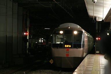 2010-07-24-03.JPG