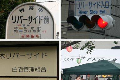 2010-08-20-01.JPG