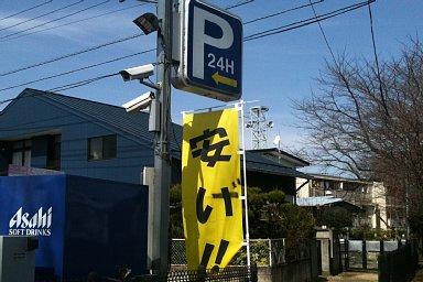 2011-03-18-00.jpg