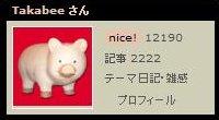 2011-06-03-00.JPG