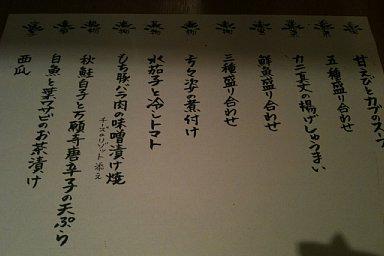 2011-09-14-01.jpg