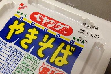 2012-01-12-04.JPG