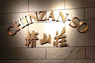 2012-05-29-01.JPG