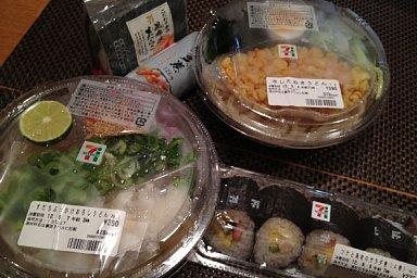 2012-09-05-01.JPG