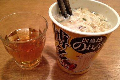 2012-10-04-01.JPG
