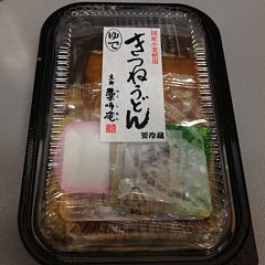 2012-11-12-02.JPG