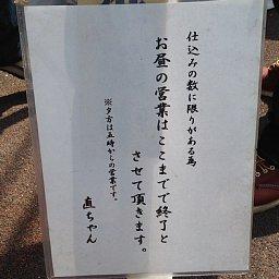 2013-05-04-05.JPG