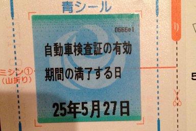 2013-05-18-00.JPG