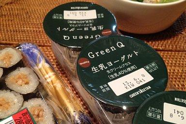 2013-05-30-01.JPG
