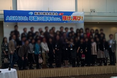 2014-01-03-01.JPG