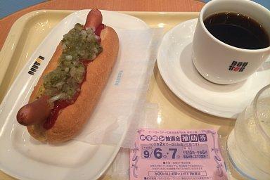 2014-09-07-04.JPG
