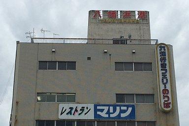 2014-09-20-06.JPG