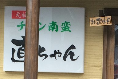2014-09-22-06.JPG