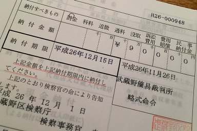 2014-12-11-02.JPG
