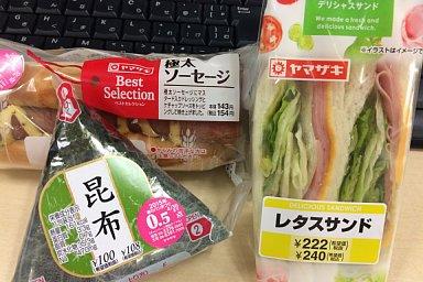 2015-02-26-02.JPG