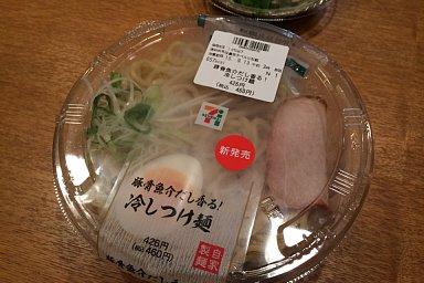 2015-09-11-01.JPG